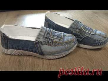 Обувь в стиле БОРО своими руками - Старые джинсы в дело