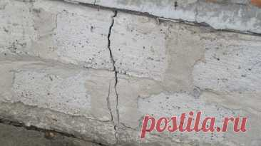 Трещины в фундаменте, что делать? - Мужской журнал JK Men's Трещины в фундаменте дома, в большинстве случаев, появляются из-за просчетов архитекторов, перегрузивших ростверк. Кроме того, некоторые трещины являются следствием нарушений
