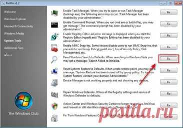 Исправление ошибок Windows 7 в FixWin Исправление ошибок операционной системы Windows 7, а также устранение 50 проблем и неполадок на компьютере с помощью бесплатной программы FixWin.
