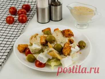 Салат «Цезарь» с оливками