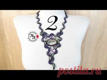 "Колье из бисера ""Звездное небо"" Ч 2/Колье/Beaded necklace/Beaded corner/DIY necklace/Natali Amapola"