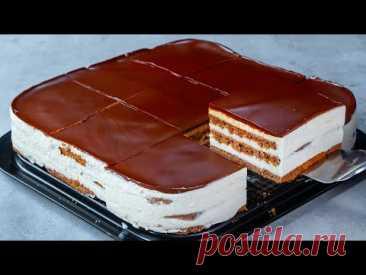 Быстро, вкусно и без выпечки. Идеальный торт, который понравится вам сразу!