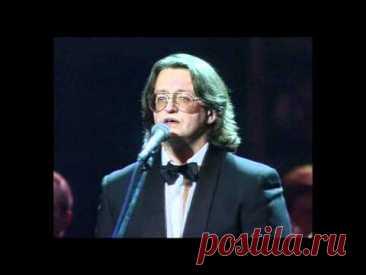 Alexander Gradsky - As were young we - Alexander Gradsky