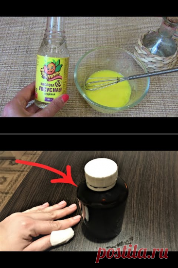Effective ointment from a fungus standing and hands, 100% result - YouTube