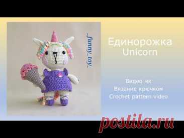 Единорог  Вязание крючком  Unicorn Crochet pattern video - YouTube