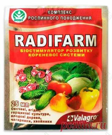 Радифарм 25 мл | Стимуляторы роста растений