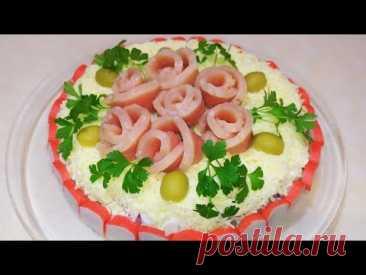ЛЮБИТЕ КРАСНУЮ РЫБУ? Сделайте этот салат!
