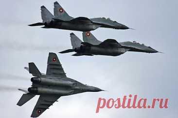Болгария откажется от российского обслуживания МиГ-29. Оборонное ведомство Болгарии приостановило соглашение на обслуживание авиационных ракет истребителей МиГ-29. Из-за нарушений в ходе выполнения работ Болгария может начать поиски нового исполнителя. К потенциальному контракту присматривается Белоруссия и Украина. Болгария располагает самолетами МиГ-29 и МиГ-29УБ.