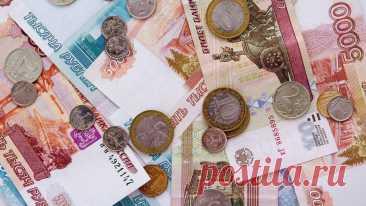 Как создать пассивный доход и начать жить на дивиденды | Т—Ж | Пульс Mail.ru