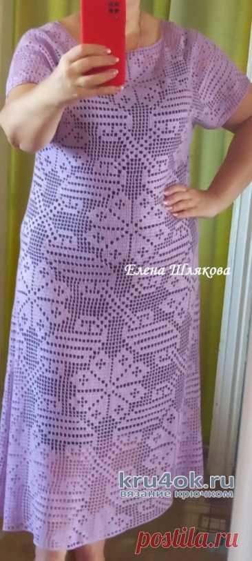 Женское платье крючком Сиреневая филейка. Работа Елены Шляковой