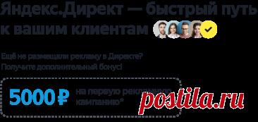 Яндекс.Директ поможет привлечь новых клиентов
