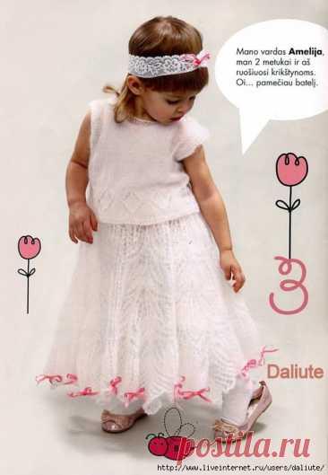 Diary Daliute