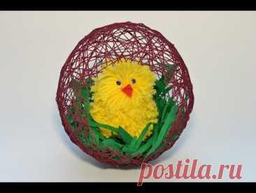 Яйцо и цыплёнок из ниток. Подарок на Пасху. Подарок к Пасхе. Пасхальный подарок   DIY