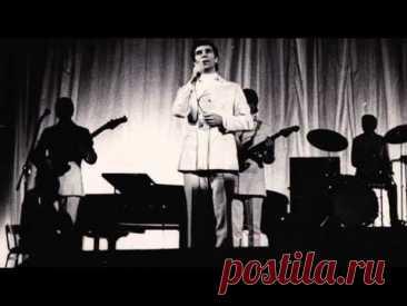 «Весёлые ребята» и Юлий Слободкин «Восточная песня» 1969 Live
