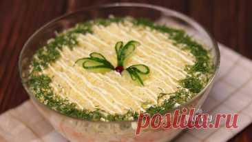 Простой, воздушный и свежий салат (без мяса) Мой фаворит из множества салатов | Pro еду | Яндекс Дзен