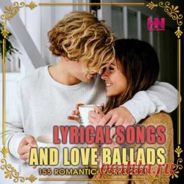 """Lyrical Songs And Love Ballads (2021) Музыка сборника """"Lyrical Songs And Love Ballads"""" погрузит слушателей в атмосферу остановившегося времени и настоящих эмоций. Это самобытные и искренние композиции. Признания в любви, что может быть искренние этих слов? Что может быть романтичнее и притягательнее? Только голос,"""