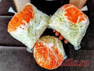 ПРОСТО СЛОЖИТЕ КАПУСТУ В ПАКЕТ! Быстрый рецепт квашеной капусты - YouTube Рецепт: капуста 1 кг морковь 1 шт соль 1 ст. лож сахар 1 ст. лож