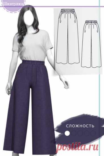 Выкройка женских брюк WP140521