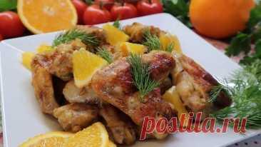 Ароматные куриные крылышки в духовке! Интересное и аппетитно БЛЮДО!