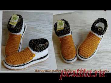 Тапочки крючком. Очень Теплые, очень Уютные! Knitted slippers.1 часть.