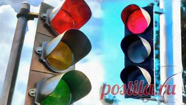 Цвета для светофора выбраны неслучайно | VestiNews. Люди, события, факты | Яндекс Дзен