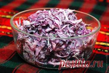 Салат из краснокочанной капусты. Пошаговый рецепт Сергея Джуренко Салат из краснокочанной капусты с майонезом — прекрасное дополнение к хорошему обеду, особенно если умеете делать домашний майонез.