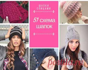 59 шапок схемы и описания