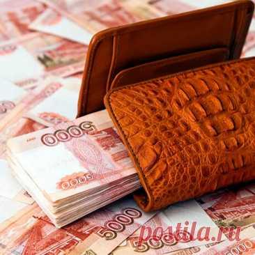 Деньги прибывают в ваш кошелёк. Заговоры на богатство и достаток.   ВладиЛена   Яндекс Дзен