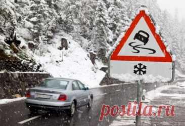 Как правильно произвести торможение на скользкой дороге