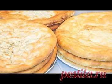 ¡Los pasteles osetios, 3 tipos del relleno + la receta del test!