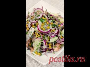Салат с сельдью без майонеза. Яркий, простой, вкусный | Herring salad without mayonnaise