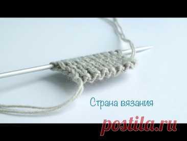 Эластичный узелковый наборный край. Elastic knotted inlaid edge.