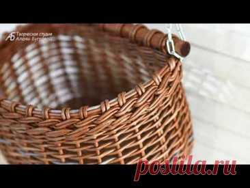 Подвесная корзинка с деревянной ручкой и красивой загибкой (дорбаскет)