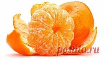In a peel of tangerines - huge advantage!