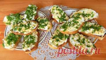 Закусочные бутерброды с чесноком и яйцом. Видео рецепт Простой видео рецепт приготовления вкусных и острых бутербродов с отварными яйцами. Эти бутерброды готовятся очень легко и получаются достаточно сытными для закуски.Ингредиенты для бутербродов:1 нарезной батон 3 куриных яйца 3 зубчика чеснока растительное масло для обжаривания зелень по...