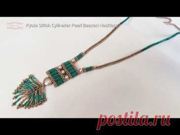 Peyote Cylinder Pearl Beaded Necklace. Beads Jewelry making. Beading Tutorials. Handmade.