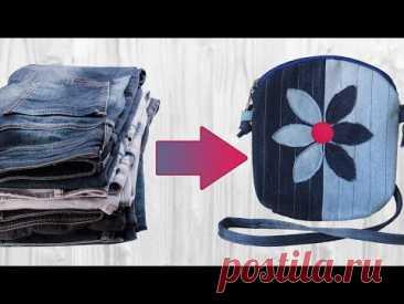 Стильная сумка из джинсов своими руками  Просто и красиво!