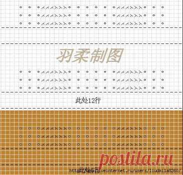 Японские жакеты | Записи в рубрике Японские жакеты | Дневник Тамара_я