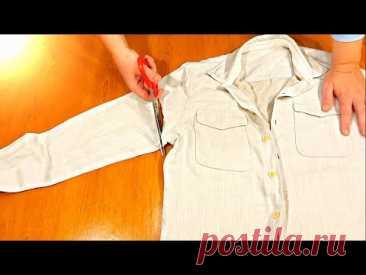 Чуть не выбросила льняную рубашку, но сначала отрезала ей рукава. Что сделать из старой рубашки. diy