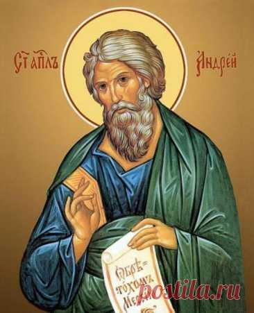 La oración ortodoxa a Andrei Pervozvannomu