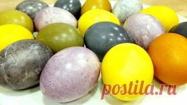 ЯЙЦА на ПАСХУ — красители натуральные. Красивые Крашеные Пасхальные Яйца  Как красить яйца на Пасху Пасхальные яйца. Как красить Яйца на Пасху. Быстрый и Простой способ — ТОЛЬКО 2 НАТУРАЛЬНЫХ Красителя и МНОГО Цветов и оттенков. Пасхальные яйца, крашеные натуральными красителями, Каркаде и Куркумой. Используя эти натуральные красители можно покрасить яйца на Пасху в несколько разных цветов и оттенков: и мраморные яйца, и однотонные. […] Читай дальше на сайте. Жми подробнее ➡