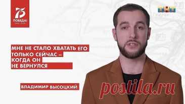 Андрей Бебуришвили. Стихи в честь Дня Победы