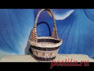 Плетёная пасхальная корзиночка (из газетных трубочек )