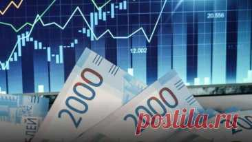 Налог за доходы: в России обнаружили новую схему обналичивания денег - Новости Mail.ru