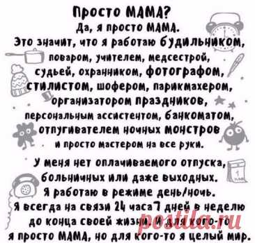 """Страница """"Женский сарказм"""" - 5 мая 2018 в 02:33"""