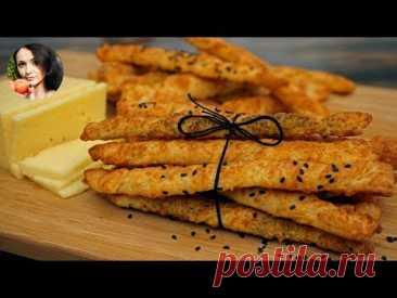 Хрустящие СЫРНЫЕ Палочки. 🧀 Вкуснее Чипсов! | Кулинарим с Таней
