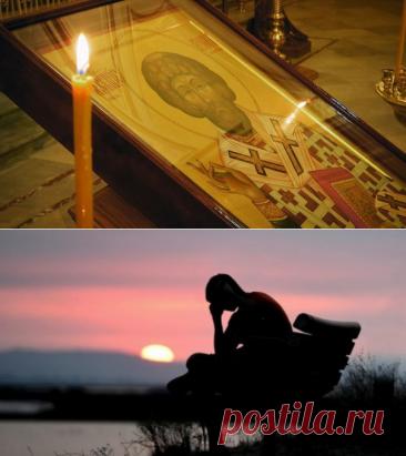 Молитва от сглаза и зависти злых людей. Когда в жизни ничего не получается... - Кулинария, красота, лайфхаки