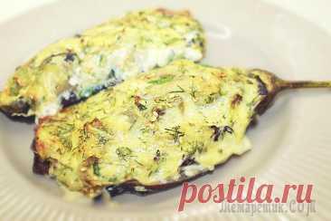 Eggplants KUChERIKAS Eggplants baked with cheese ♥♥♥