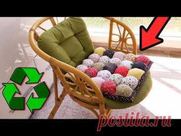 САМАЯ КРАСИВАЯ ПОДУШКА В МИРЕ! (Изготовление подушки из усиленных тканей) Лоскутное шитье