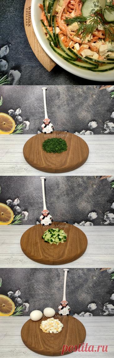 Мои гости всегда спрашивают рецепт «Нежного» салата: буду готовить его и на Рождество (быстро и вкусно очень) В праздники я всегда ем только один раз: с утра и до позднего вечера! Анекдот взят с сайта HumorNet Здравствуйте, уважаемые читатели! Меня зовут Мария, и я рада приветствовать вас на своём кулинарном канале! Если вы уже устали от приготовления трудоёмких салатов, то сегодняшний рецепт... Читай дальше на сайте. Жми подробнее ➡